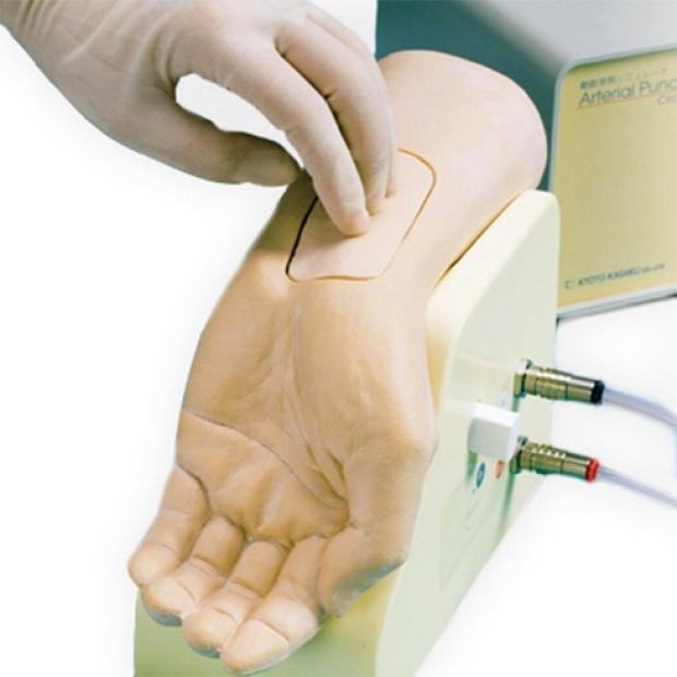 Arterial Puncture Wrist